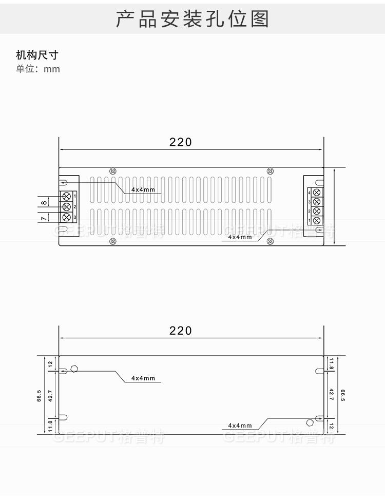 24V-200W-长条不带风扇_11.jpg