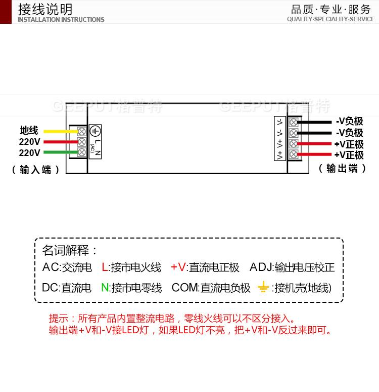 24V-200W-长条不带风扇_12.jpg