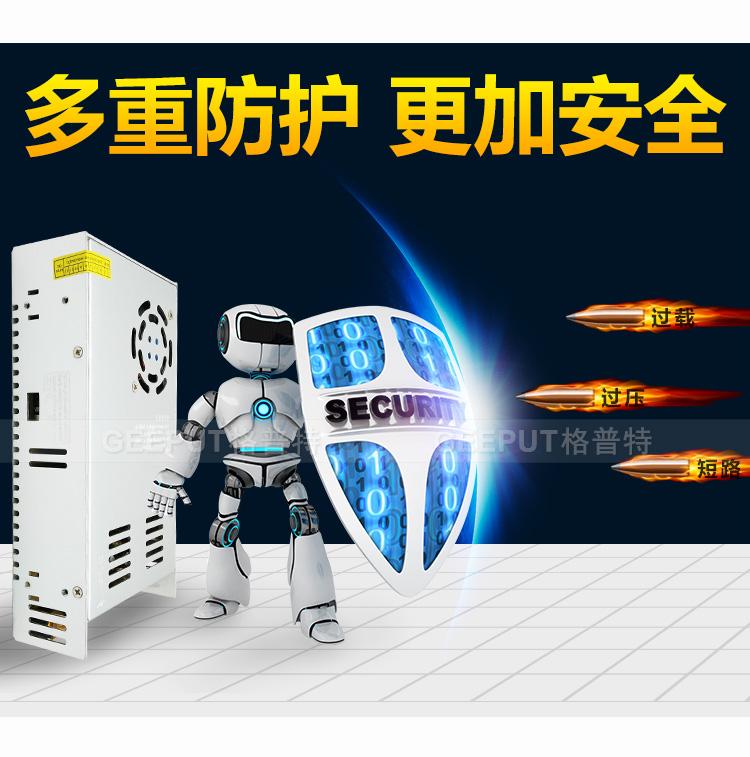 24V-360W-普通-详情_09.jpg