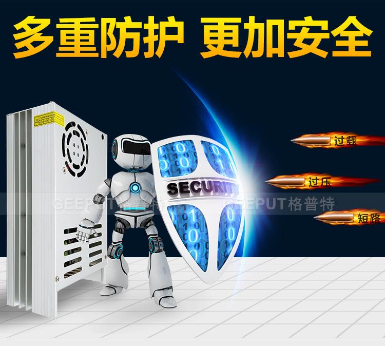 24V-600W-型材-详情_09.jpg