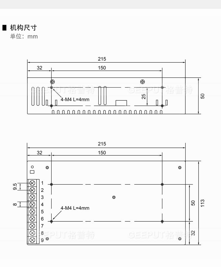24V-360W-普通-详情_25.jpg