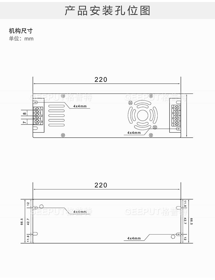 24V-200W-长条带风扇详情_11.jpg