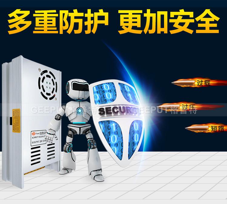 24V-500W-型材-详情_09.jpg