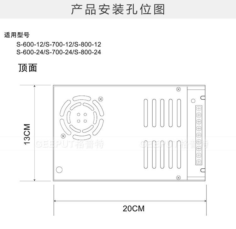 24V-600W-型材-详情_25.jpg