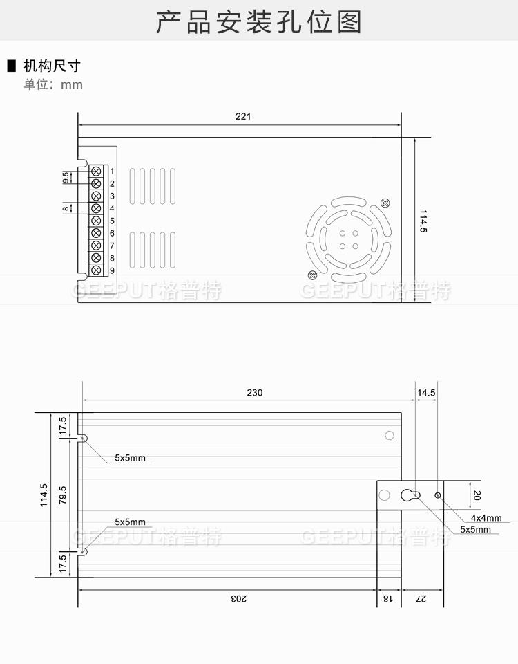 24V-500W-型材-详情_11.jpg