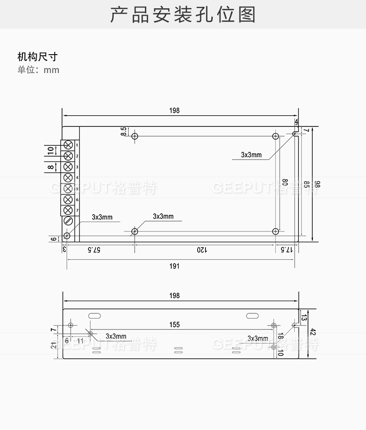24V-150W普通详情_11.jpg