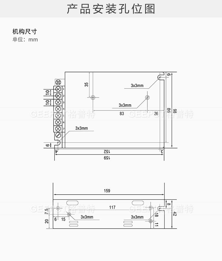 24V-72W普通详情_11.jpg