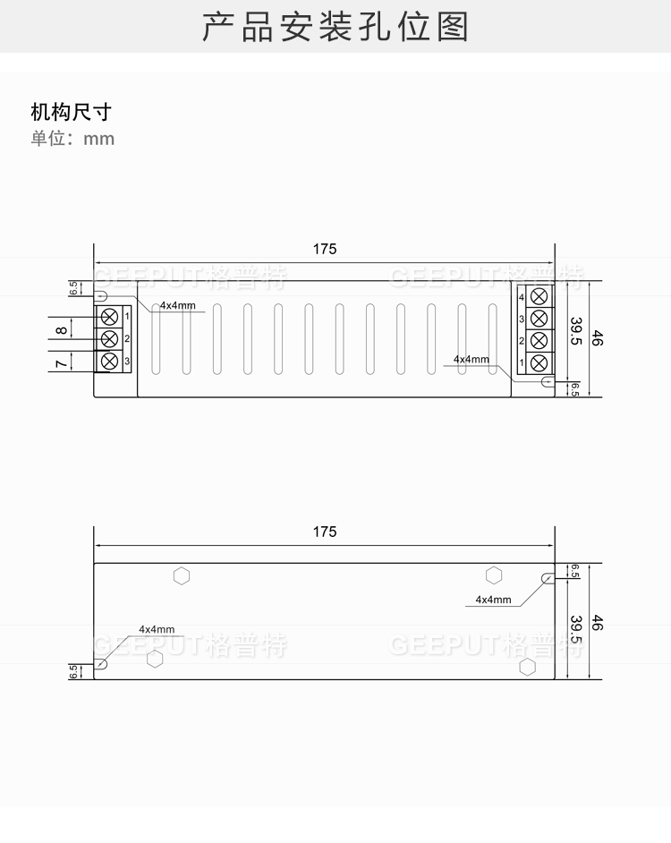 24V-150W-长条_10.jpg